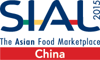 sial_china_logo_2015 2