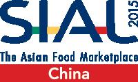 sial_china_logo_2015 2
